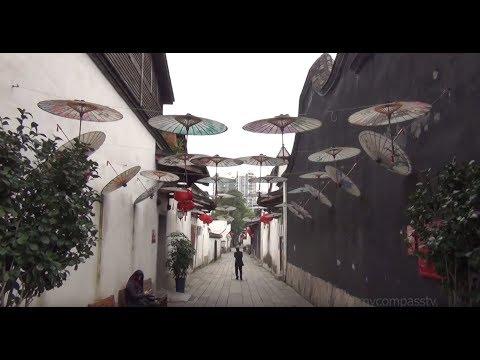 Three Lanes Seven Alleys,  三坊七巷  Fuzhou, China