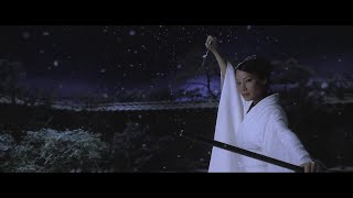 Kill Bill Vol.1 O-Ren Ishii v The Bride (Cotton Mouth v Black Mamba) Fight Scene HD