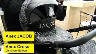 Новинки Anex JACOB и Anex Cross Discovery Edition 2018 год!  Выставка в Москве Мир Детства-2017 г.
