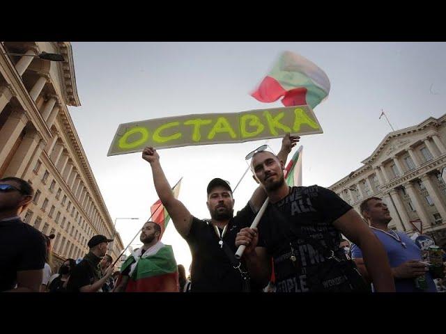 <span class='as_h2'><a href='https://webtv.eklogika.gr/voylgaria-nees-antikyvernitikes-diadiloseis-kai-taraches' target='_blank' title='Βουλγαρία: Νέες αντικυβερνητικές διαδηλώσεις και ταραχές…'>Βουλγαρία: Νέες αντικυβερνητικές διαδηλώσεις και ταραχές…</a></span>