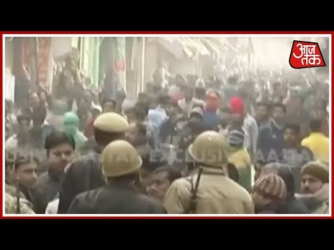 Kasganj में कोहराम; पूरे इलाके में जबरदस्त तनाव, Kasganj से AajTak की Ground Report