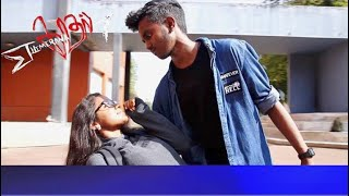 Thimirana Kadhal Single Vithu Jos Anojan Paul Abinaya.mp3