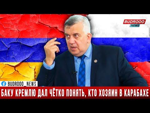 Олег Кузнецов: Армения исчезнет с политической карты мира, так как самим армянам их страна не нужна