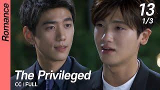 [CC/FULL] The Privileged EP13 (1/3) | 상류사회
