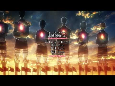 Attack on Titan - Opening 3 Epica version