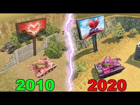 TANKI ONLINE 2010 VS 2020