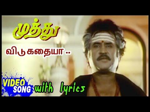 Muthu Movie Songs | Vidu Kathaiya Video Song with Lyrics | Rajinikanth | Raghuvaran | A R Rahman