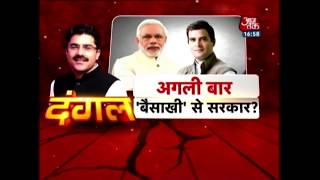 आज अगर चुनाव हो तो किसकी होगी जीत, Congress या BJP ? CSDS Survey Analysis With Rohit Sardana