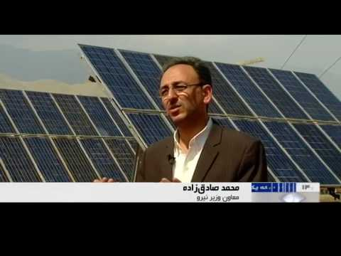 Iran Solar Panels for houses report, Tehran city گزارشي از پ