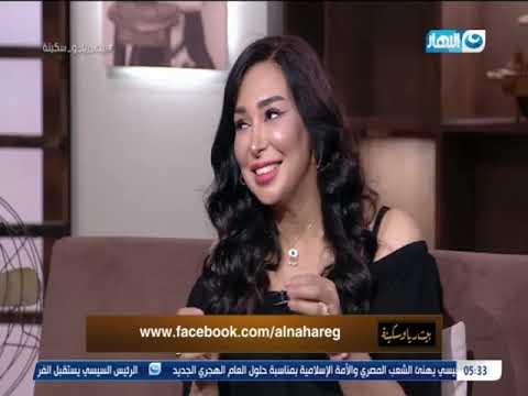 بيت ريا وسكينة| شاهيناز: مش عارفة حلمي بكر بيعمل معايا كدا ليه؟ ودة رأيي في الأغاني الشعبي