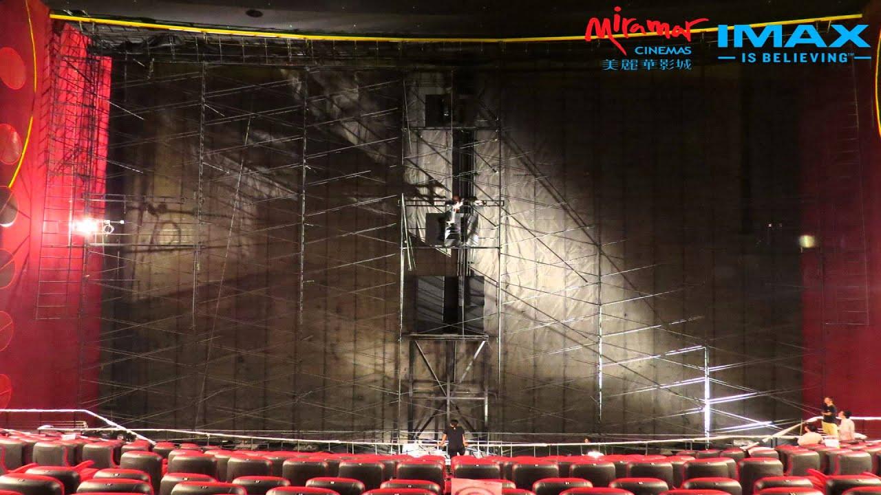 美麗華影城IMAX影廳改裝 - YouTube