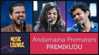 Andamaina Premarani Song HD | Sooraj Santhosh, Gowry Lekshmi, Suchith Suresan | Music Lounge