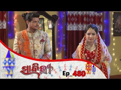 Savitri | Full Ep 480 | 22nd Jan 2020 | Odia Serial – TarangTv
