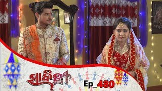 Savitri | Full Ep 480 | 22nd jan 2020 | Odia Serial - TarangTv