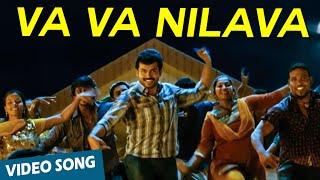 Naan Mahan Alla Songs Download Free MP3 Song Download 320 Kbps