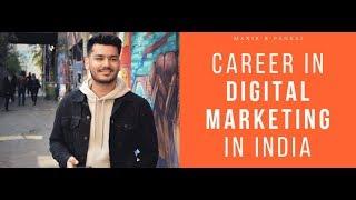 Career in Digital Marketing in India | Courses | Salary | Skills 2019  ( Hindi )
