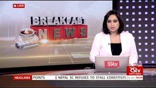 English News Bulletin – Jan 03, 2017 (8 am)