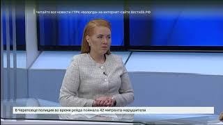 Смотреть видео Особенности инклюзивного образования: интервью Анны Микуровой онлайн
