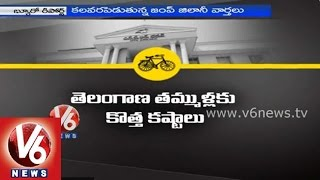 hyderabad-tdp-mlas-are-in-dilemma-to-join-trs-party