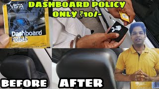 || HOW TO SHINE CAR DASHBOARD || ONLY RS 10/- ||
