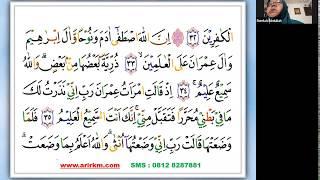 SURAT ALI IMRON AYAT 31 - MAKCI RAMLAH ABDULLAH - NGAJI ONLINE -ARIRKM