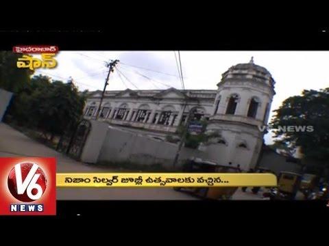 Hyderabad Shaan   History of Nizam's Museum    Purani Haveli (06-06-2015)