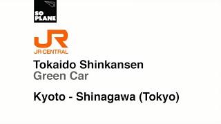 Tokaido Shinkansen Green Car Kyoto to Tokyo Shinagawa