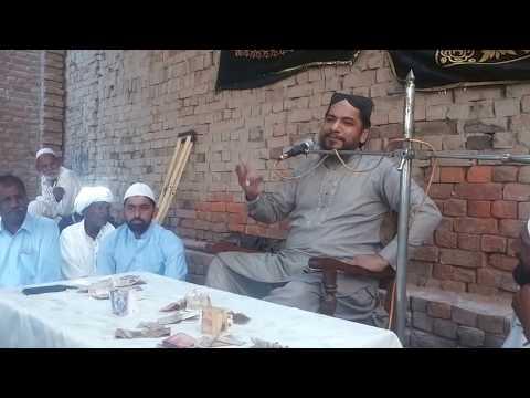 Atta ul Mustafa Rizvi 1 (Adhiwal Chowk Jhang) for esal-e-sawab Haji M Karam Ilahi