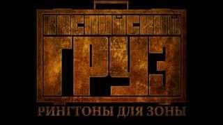 Каспийский Груз-Сосед п.у Гера Джио