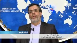 البحرين والسودان يلحقان بالسعودية ويقطعان العلاقات مع ايران والامارات تخفض التمثيل الديبلوماسي