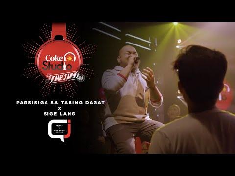 Coke Studio Homecoming: Sige Lang X Pagsisiga sa Tabing Dagat