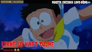 Nobita shizuka whatsapp status❤Nobita doraemon status-song❤Cartoon-Liebe-status