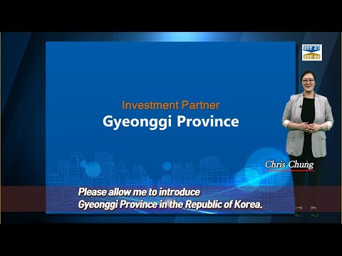 [Invest KOREA] Gyeonggi Province Investment Promotion IR 图片