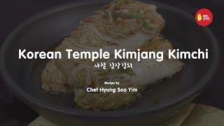 Kimjang Project: Korean Temple Kimjang Kimchi