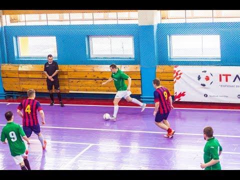 Обзор матча #itliga Infopulse United - MLSDev United (15 сезон, осень 2017 года)