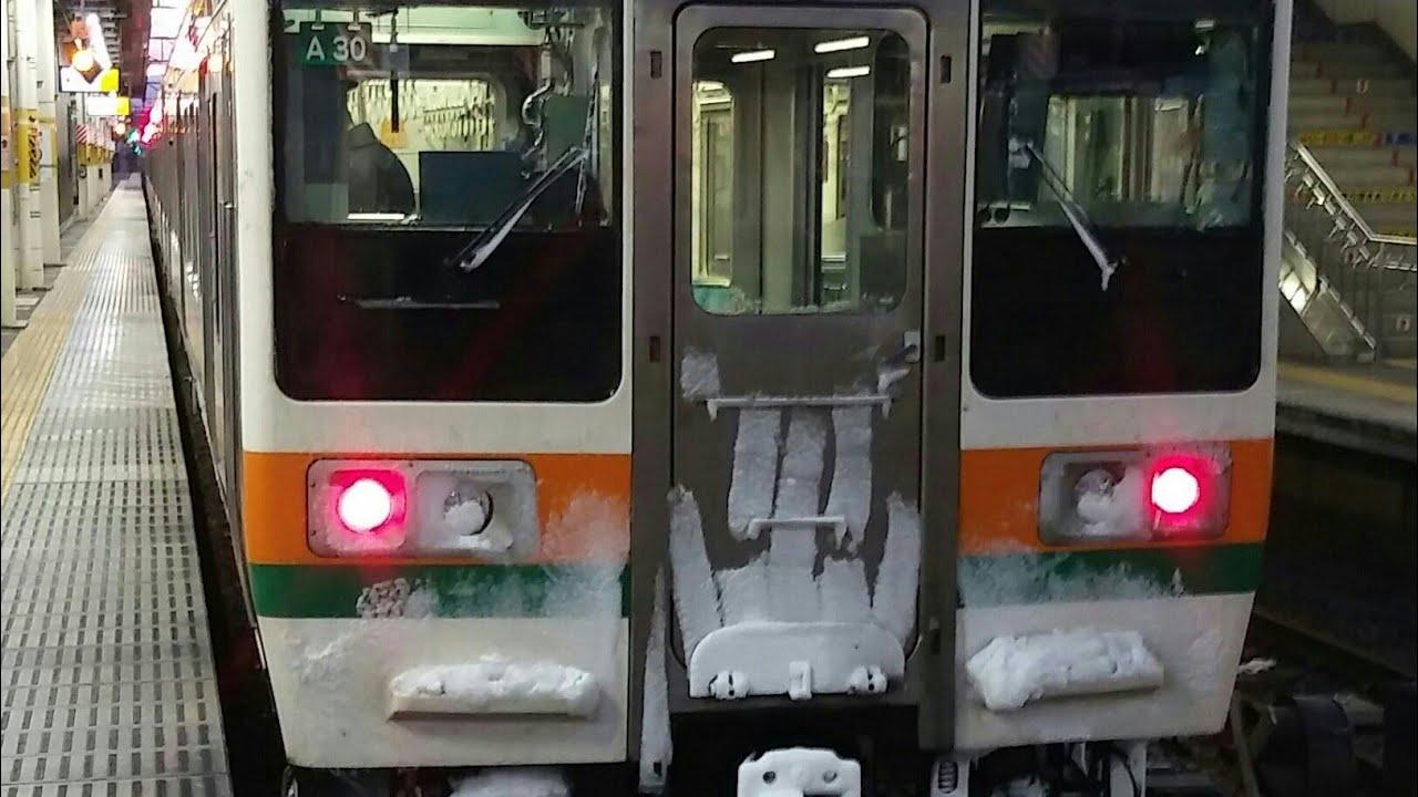 扉開閉 JR211系(外側)