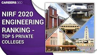 NIRF 2020 Engineering Ranking - Top 5 Private Engineering Colleges