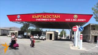 """Uzbek """"Дўстлик"""" чегара пункти қайта очилди"""