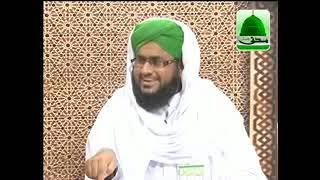 Madani Guldasta - Kya Qurbani k Janwar main Aqiqa ho sakta hai - Darul Ifta Ahle Sunnat