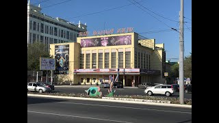 Оренбургский государственный областной театр музыкальной комедии