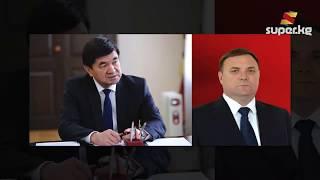 Болот Сүйүмбаев Экономикалык кылмыштарга каршы күрөшүү мамлекеттик кызматында 10 күн иштеп бошотулду