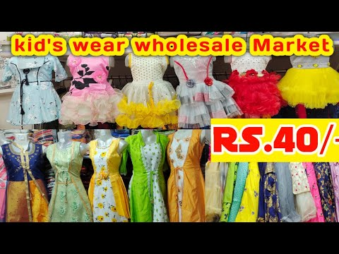 kids wear wholesale market | kids wear business | ahmedabad kids wholesale market