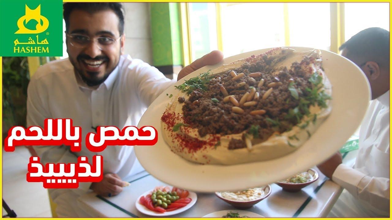 دوران كل مره ظهر ظهر ظهر جزء مطعم حمص وطعمية Pleasantgroveumc Net