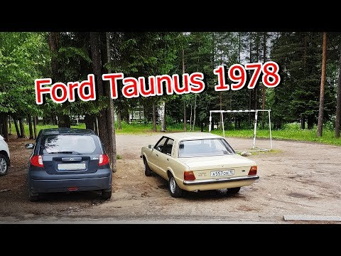 Ford Taunus 1978 г. Ремонт, уборка, состояние днища.