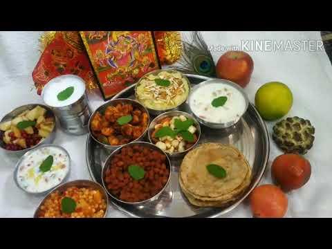 Anita Raja - Puja Special Bhog Thali