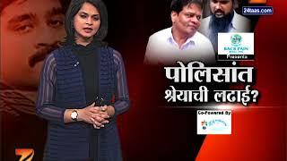 मुंबई   छोटा राजनचा हस्तक डी. के. रावला अटक