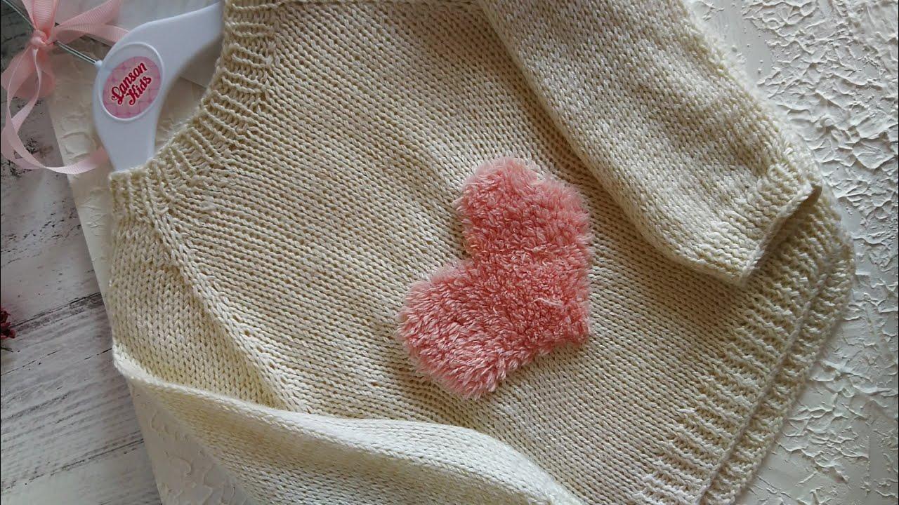 Детский свитер на осень  | свитер с сердечками | кофта с сердечками | джемпер лицевой гладью