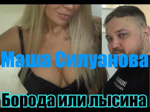 Маша Силуянова ожигает за сценой  21 серия PROсцену