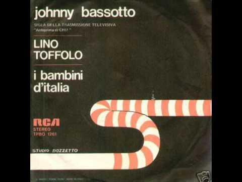 Lino Toffolo - I Bambini D'Italia (1976)