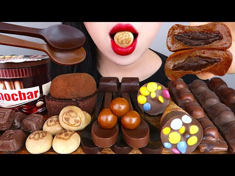 ASMR CHOCOLATE DESSERTS 초콜릿 디저트 먹방 EDIBLE SPOON, MALTEASERS, SNACKS, COOKIE EATING SOUDNS MUKBANG